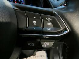 アダプティブクルーズコントロール装備で、高速走行も楽々です。