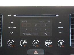タッチパネルで操作ラクラク♪AM/FMラジオ付CDプレーヤー装備!USB接続なども可能です。