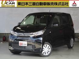 三菱 eKワゴン 660 G 4WD 禁煙 4WD 衝突軽減 誤発進抑制 Pセンサ
