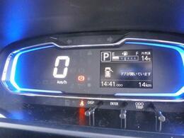 届出済未使用車のミライース登場!R2年12月登録です 低燃費に定評のあるイースです♪スマートアシスト装備ですので安心ですよ