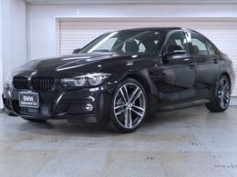 BMW 3シリーズ 320d Mスポーツ エディション シャドー BMW認定中古車 ブラックグリル 黒革 19AW