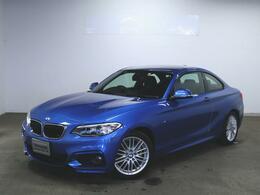 BMW 2シリーズクーペ 220i Mスポーツ