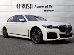 BMW 7シリーズ 740d xドライブ Mスポーツ ディーゼルターボ 4WD 新車保証継承対象車 茶革 SR ナビ TV
