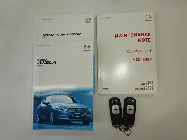 記録簿 保証書 取り扱い説明書 キー2本しっかりと完備の安心のディーラー車です!