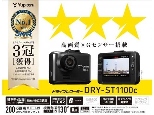 Bプラン画像:【DRY-S1100c】 ※●microSD 8GB付属