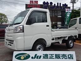 ダイハツ ハイゼットトラック 660 スタンダード SAIIIt 3方開 強化サス スマアシ AT