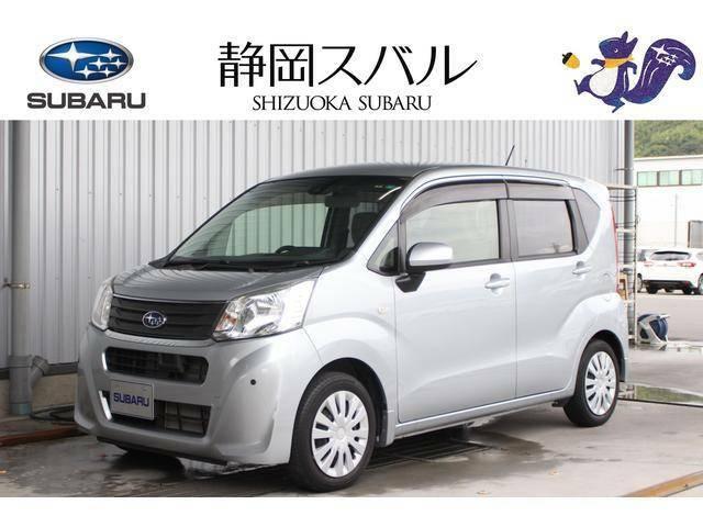 軽自動車「ステラ」のシルバー色が新入荷いたしました!車両本体価格:72.6万円(消費税込)
