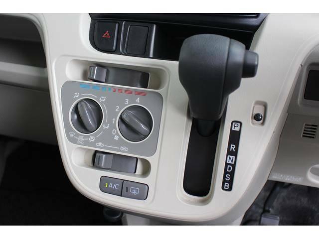 【インパネシフト】おしゃれで見やすいインパネシフト!エアコンは操作スイッチも大きめで操作がしやすいです!CVTはエンジンの力を賢く路面に伝達します!