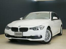 BMW 3シリーズツーリング 320d ラグジュアリー 1ヵ月保証付