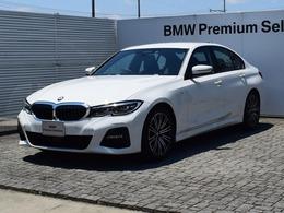 BMW 3シリーズ 318i Mスポーツ デモカー ハンズオフ Pサポート 19AW