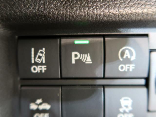 ☆バックソナー☆車庫入れなどの運転時、障害物の接近を表示とブザーで知らせます。