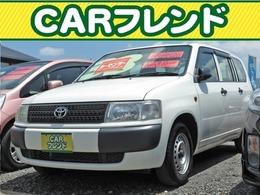 トヨタ プロボックスバン 1.5 DX AC/PS/タイミングチェーン/車検コミ