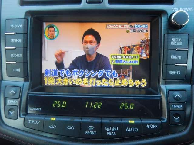 ☆純正HDDナビ搭載しております!!☆