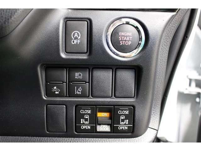 プッシュスタ-ト付き、エンジンの始動もブレーキを踏みながらボタンを押すだけで、簡単におこえます。
