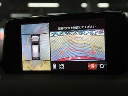 【マツダコネクトナビ】スマートフォンやUSBメモリ、HDMIなどにも対応♪スマートフォンとの接続でさらにナビゲーションの幅が広がります♪♪
