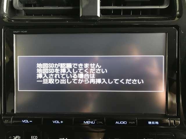 【純正9インチSDナビ】CD・DVDビデオの再生はもちろん、SDカードに音楽録音をしてくれる機能も付いています☆