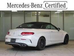 認定中古車はお車の経過年数や走行距離により1年もしくは2年間保証を付帯しております。「認定中古車保証」はメーカー保証です。全国のメルセデス正規販売店で保証を受けることができます。