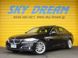 BMW 5シリーズ 528i ラグジュアリー /1オーナ/サンルーフ/黒レザーS/ナビTV/ETC