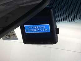 フロントドライブレコーダーは快適で安全なドライブの必需品!万が一の時にも大きな安心を。