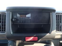 ラジオオーディオ装着♪ナビへのお取替えもご検討ください!