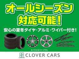お車の状態で気になる部分がございましたら、メールにて掲載中以外の画像や動画をお送りすることも可能です!カーセンサー経由にてお問い合わせ頂くか、直接メール:world_clovercars@yahoo.co.jpまでご連絡下さい♪