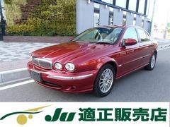 ジャガー Xタイプ の中古車 2.5 エクゼクティブ 4WD 大阪府松原市 68.5万円