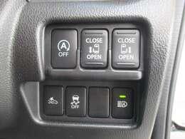 両側電動スライド!運転席からも開閉可能です!