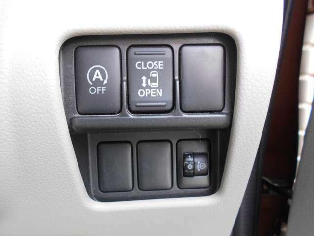 アイドリングストップ機能は停車中や信号待ちなどで無駄なガソリン消費をカットする為エンジンを自動でストップしてくれます。