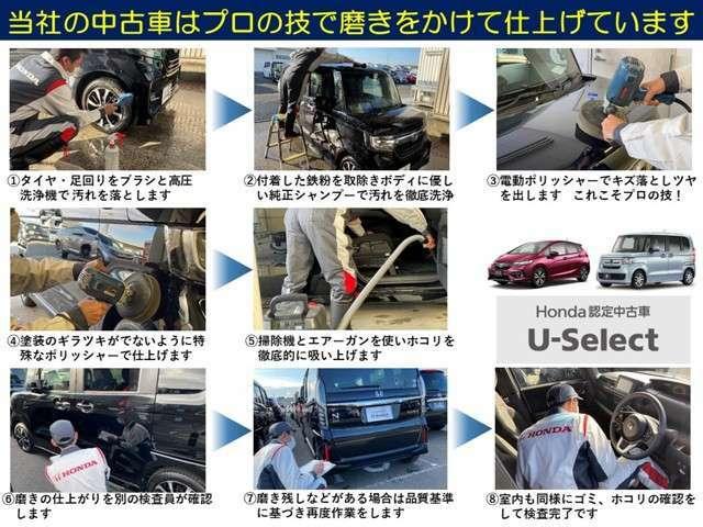 【車両クリーニング】内外装とも当社専門チームが徹底的にクリーニングし磨き上げます。キレイな室内で快適なドライブをお約束します。