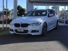 BMW 3シリーズツーリング の中古車 320d Mスポーツ エディション シャドー 静岡県焼津市 435.0万円