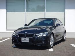 BMW 3シリーズ 318i Mスポーツ プラスP ワンオーナー