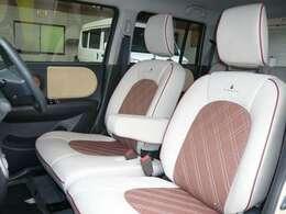 運転席・助手席は、こんな感じ!! ぜひ、乗り心地をお試しください。