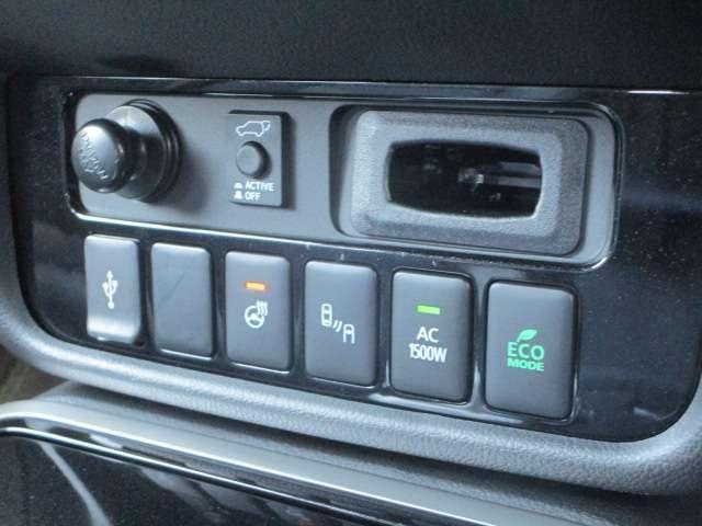 ステアリングヒーターを装備!冬場の車内が温まる前に指先の冷えもこれでばっちり!