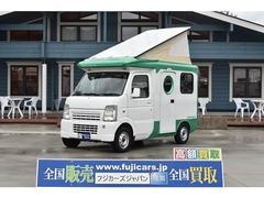 マツダ スクラムトラック の中古車 バンショップミカミ テントムシT-PO 兵庫県西宮市 239.0万円