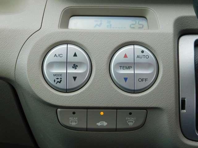 エアコンパネルの画像です!気になるお車がございましたら、スグにお問合せください!掲載中でも店頭で商談中あるいは売約済みなんてこともございますので、お急ぎください!