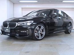 BMW 7シリーズ 740e iパフォーマンス Mスポーツ モカレザー 電動サンルーフ BMW認定中古車