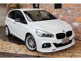 BMW 2シリーズアクティブツアラー 218d Mスポーツ 3Dデザインエアロ エンケイ