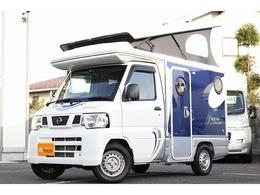 日産 クリッパートラック インディアナRV製 インディ727 2000Wインバーター ポップアップルーフ