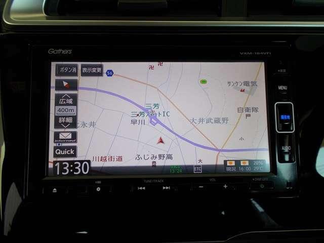 【ディーラーオプションナビ】ホンダ純正のメモリーナビGathers VXM-184VFi 付き、渋滞情報、災害情報、安否情報など、多彩な情報をご提供するHonda独自の通信システムの【インターナビ】対応です
