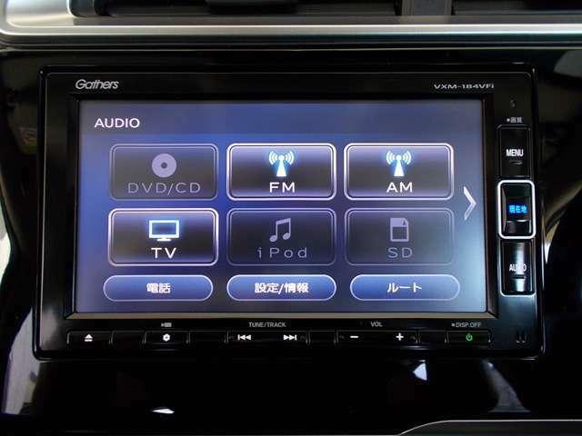 【オーディオ】フルセグ・BluetoothMusic・CD/DVD再生・USB接続端子と多彩なソースを装備しております