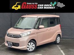 三菱 eKスペース 660 E 社外ナビ TV キーレス 買取車