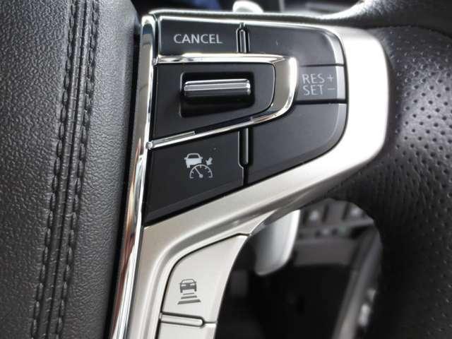 車間検知式のクルーズコントロールがついています。