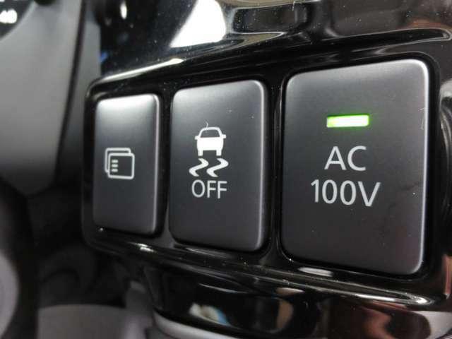 AC100V/1500W電源が装備されています。