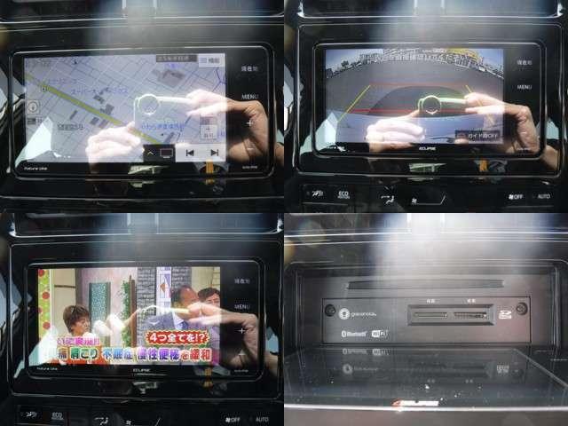 ナビゲーション フルセグテレビ バックカメラが付いています★
