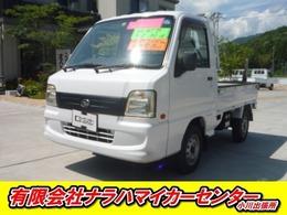スバル サンバートラック 660 TCプロフェッショナル 三方開 4WD 全記録簿付き