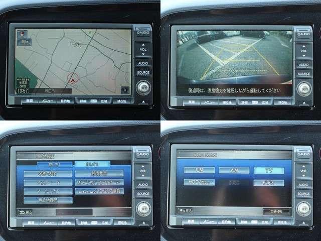 ナビ搭載ですので道に迷うことなく楽しくドライブ!Bカメラも装備しており駐車もラクラクです★