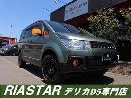 三菱 デリカD:5 2.4 G パワーパッケージ 4WD 新品アルミグットリッチタイヤ 8人乗