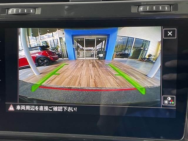 【カラーバックモニター】搭載しています。リアの映像がカラーで映し出されますので日々の駐車も安心安全です。ガイドラインもあり見やすいです。