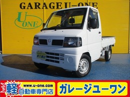 日産 クリッパートラック 660 DXエアコン付 5速MT パワステ