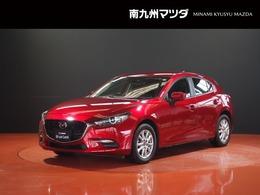 マツダ アクセラスポーツ 1.5 15XD プロアクティブ ディーゼルターボ ETC 認定中古車